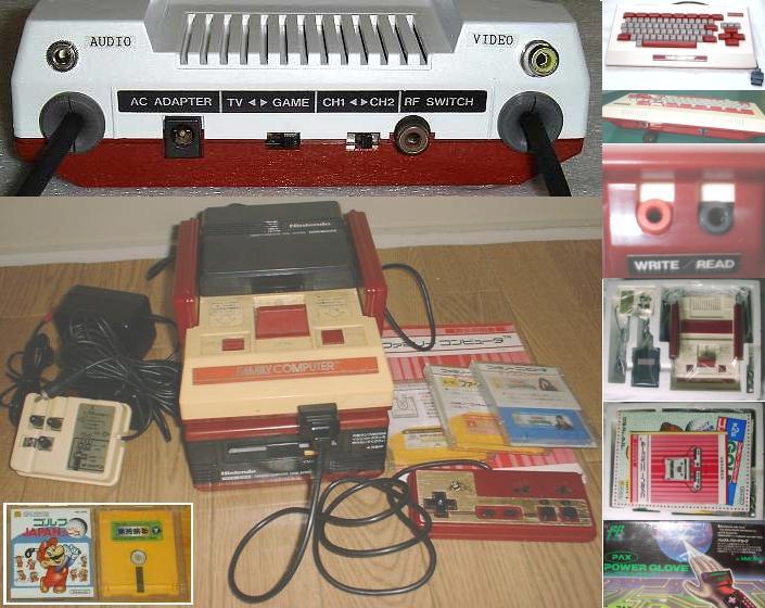 Nintedo Famicom